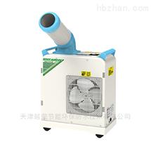 LRY-20工业降温设备 LRY-20移动冷风机