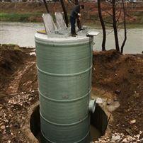 不锈钢一体化污水预制泵站