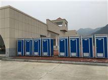 六盘水市环保移动厕所租赁 、户外公厕出租