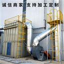 JQ-CC淄博布袋除尘器生产厂家