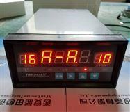 巡检表TDS-163257/083277智能温度巡检仪