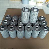 液压回油滤芯久保田挖掘机 20/25挖机液压回油滤芯