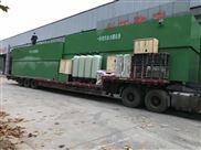 青岛市塑料颗粒污水处理设备厂家