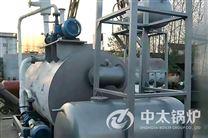 供应180万大卡燃气导热油炉厂家