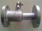 BQ41M高温球阀