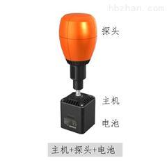 XC100/EH400A国产电磁辐射分析仪