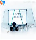 QCT厚漆、腻子稠度测定器