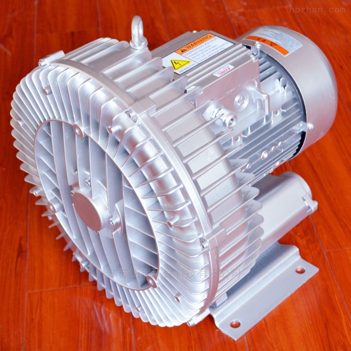 电解液搅拌专用高压鼓风机