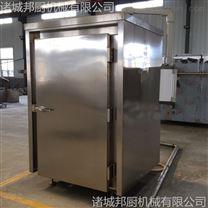 中央厨房预冷雷竞技官网app-真空预冷机原理