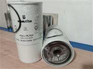 小松600-319-4540油水滤芯