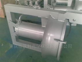 成都潜水搅拌器 潜水液压推流器使用说明