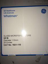 WAHTMAN 1.0um玻璃纤维滤膜GF/B 1821-090