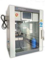 Universal SPA100-CN氰*物在线水质分析监测