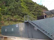 重庆屠宰一体化污水处理设备-气浮机、当地生产厂家