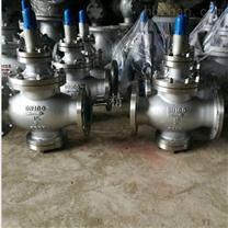不鏽鋼蒸汽減壓閥