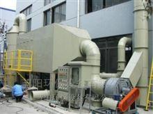 定制有机废气处理设备