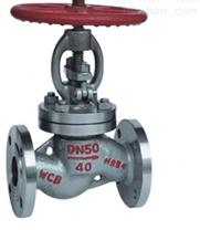 永嘉良邦SL25-12.5型立式玻璃钢管道离心泵