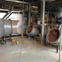 陶瓷玻璃窯脫硝催化劑