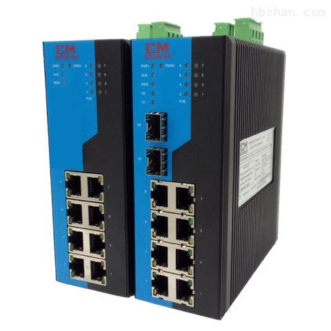 10口非网管型POE工业以太网交换机