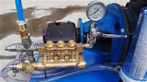 油田防爆高压清洗机电动防爆高压清洗机