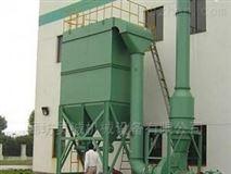 環保設備 布袋除塵設備 單機脈沖除塵器