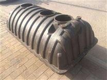 昌河三格式化粪池环保用品可用50年耐高温