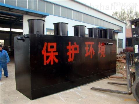 农村污水处理设备用途