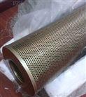 SH006纤维素滤芯