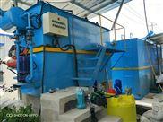 小型学校生活污水处理设备生产厂家