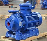 喜之泉ISWB50-200I卧式管道离心泵,管道泵