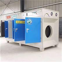 山东uv光氧废气处理设备生产厂家 出厂价格