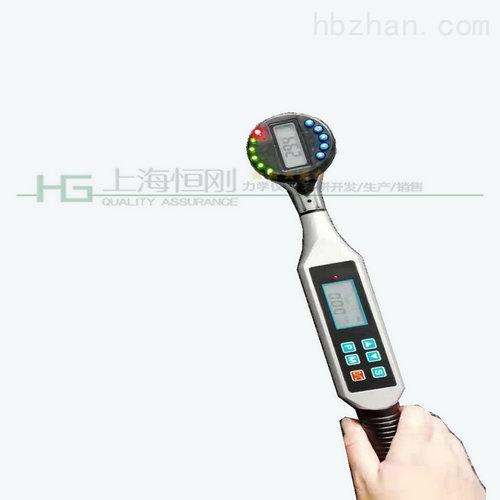 带通讯的定扭扳手规格螺纹紧固数显扭矩扳手