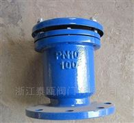 QB1QB1法兰式单口排气阀