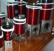 DDC-JQ型電磁真空帶充氣閥