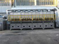 厂家专业制作催化燃烧设备