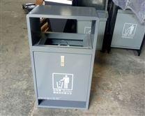 广汉公园垃圾桶  金属垃圾箱