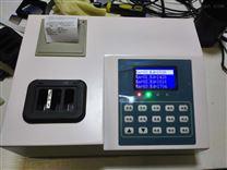 新品MC-9000 快速COD測定儀
