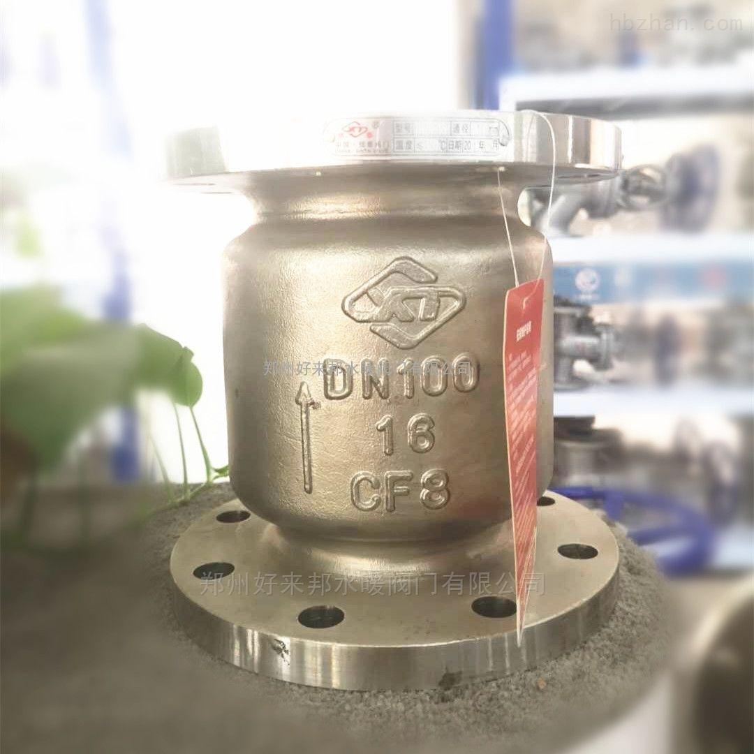 中国信泰不锈钢立式止回阀 304国标正材质