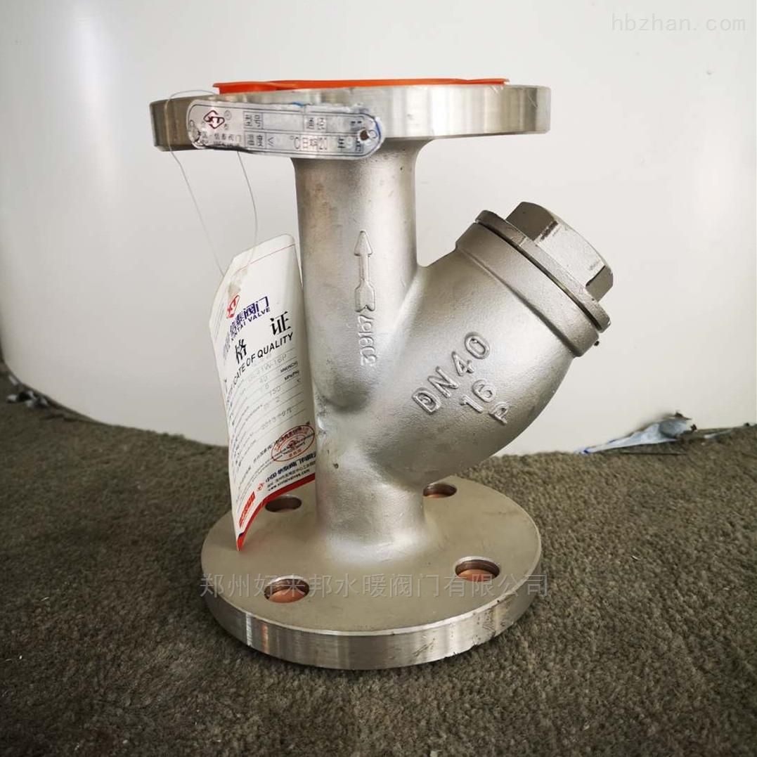 中国信泰304国标正材质不锈钢过滤器