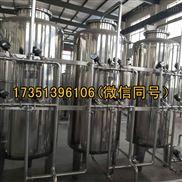 反渗透热水型装置超滤除菌化学清洗