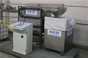 WATER ENERGY喷漆线循环水处理系统
