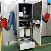MCJC-2200玻璃钢打磨粉尘集尘机