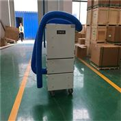 JC-750-1塑料粉尘小型集尘器