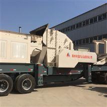 一年50万吨移动式建筑垃圾破碎站成套设备
