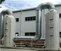 泰州酸堿廢氣處理 酸霧凈化塔供應商