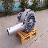 回轉式高壓風機