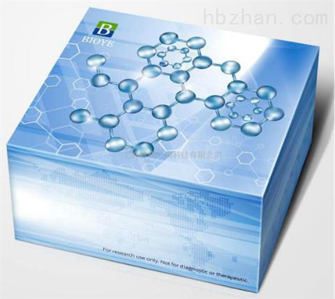 小鼠胱抑素C(Cys-C)ELISA試劑盒