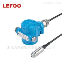 液位压力变送器 投入式水位油箱液位计