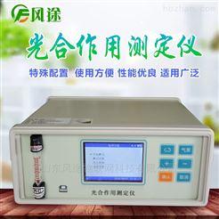 FT-GH10光合仪厂家