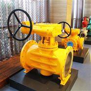 X647W气动油封式锥形旋塞阀